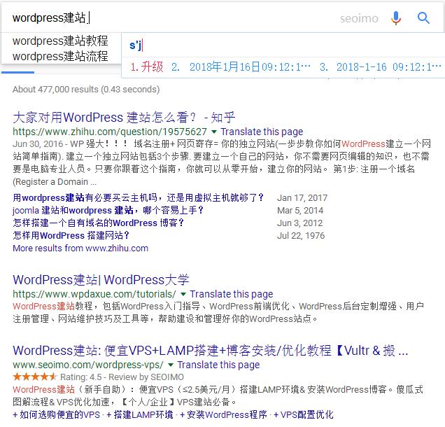 wordpress建站-Google排名-上午9点