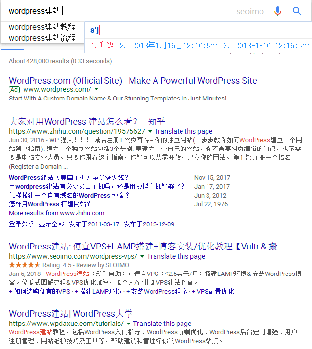 wordpress建站-Google排名-中午12点